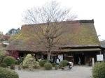 旧大戸家住宅(国の重文)
