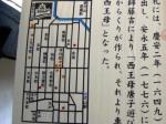 城下町 地図